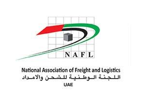 nafl-logo